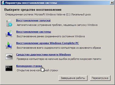 Установить Windows XP на Windows Vista