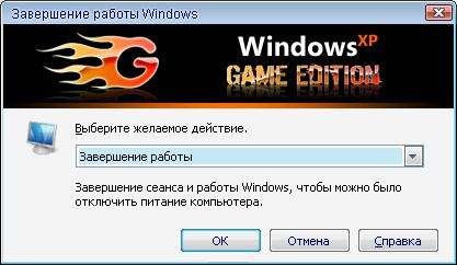 ��� ������, ���� Windows �� �����������