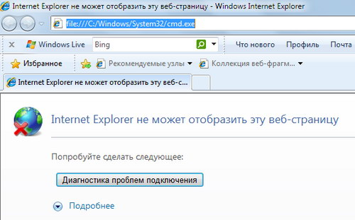 Windows 7: как сбросить счетчик активации?