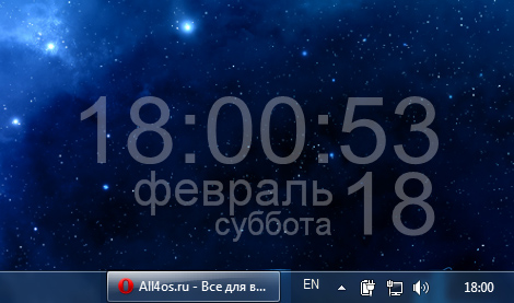 гаджет часы для windows 8