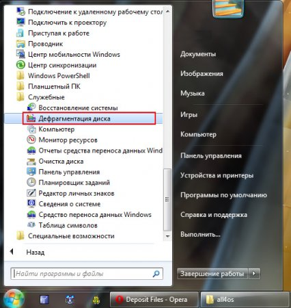 �������������� ������ � Windows 7, ������ � ��������������