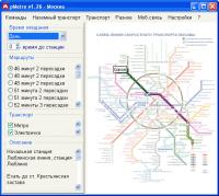 pMetro - программа навигатор по метро