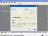 Aml Pages - электронная записная книжка