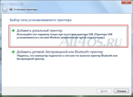 ��������� � ��������� �������� � Windows 7