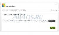 Windows 7 USB/DVD Download Tool 1.0