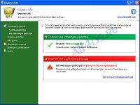 Registry Life – программа для чистки и отладки реестра