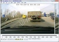 VirtualDub – программа для быстрого редактирования видео