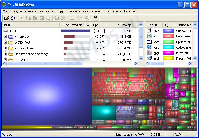 программа для анализа жесткого диска - фото 2