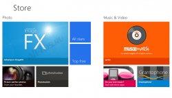 Отключение магазина Windows Store в Windows 8