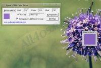 HTML Color Picker – быстрый захват цвета с экрана в формате RGB и HTML