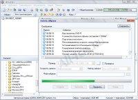 UltraISO – работа с образами и прожиг дисков