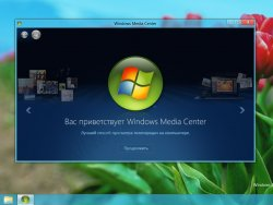 Как вернуть Windows Media Center в Windows 8 Release Preview