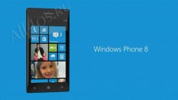 Microsoft ����������� ����� Windows Phone 8