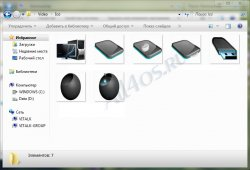 Как изменить иконки дисков в Windows 7 без программ