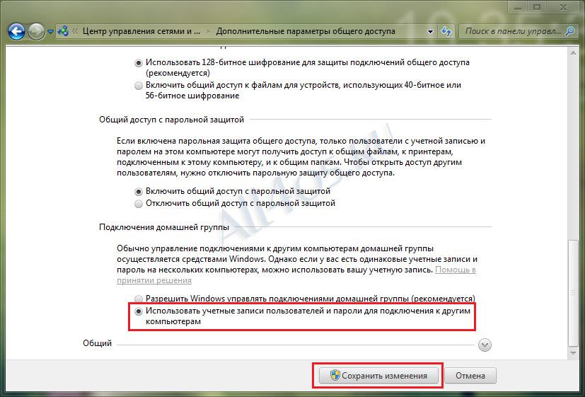 Windows 10 цветовая схема фото 749