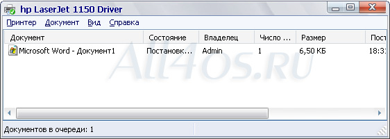 Зависает печать в windows – очистка очереди