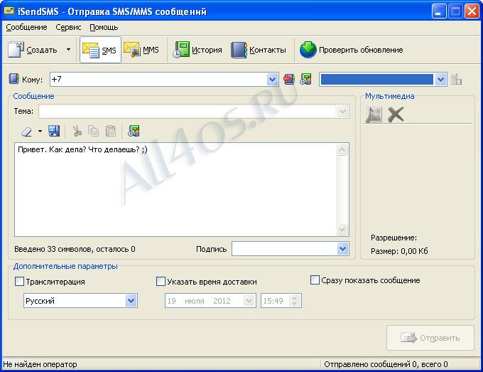 Программа обои на рабочий стол скачать бесплатно windows