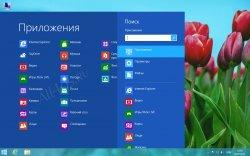 Как вернуть кнопку и меню «Пуск» в Windows 8