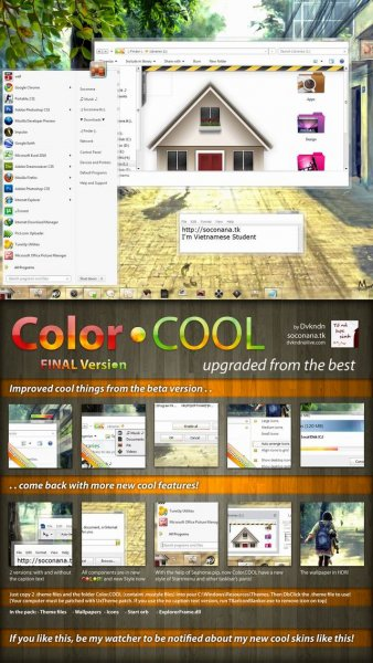 Color COOL � �������� ������ ���� � ������� ������