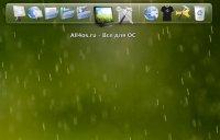 RocketDock – панель в стиле Mac OS для рабочего стола