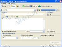 iSendSMS - программа для отправки смс с компьютера