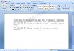 Восстановление испорченных документов WinWord