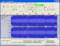 Audacity - программа для обработки аудио файлов