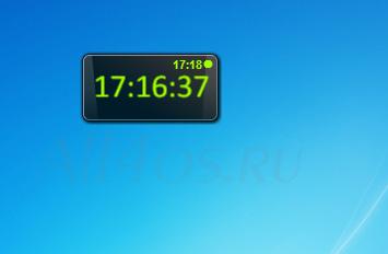 Гаджет windows 7 секундомер