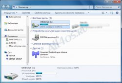 � Windows 7 �� ����� �������� �����