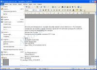 OpenOffice Portable RU - портативный офис для флешки