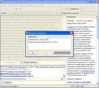 Advego Plagiatus - проверить текст на уникальность