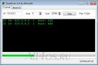 SmartScan – программа для поиска открытых портов