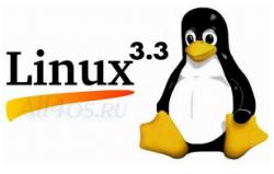 Вышло ядро операционной системы Linux версии 3.3