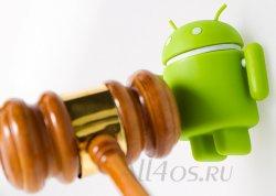Если тормозит планшетник или смартфон на Android