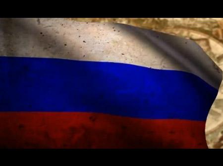 российский флаг обои