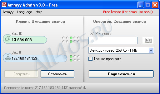 бесплатные портативные программы ру