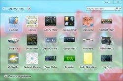 Как установить гаджеты в Windows 8