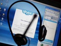 Вирусная рассылка в Skype от имени контактов