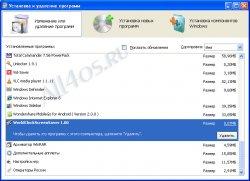 Как удалить не нужные записи из списка «Установка/Удаление программ» в Windows XP?