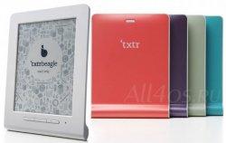 Самая дешевая электронная книга за 10 евро
