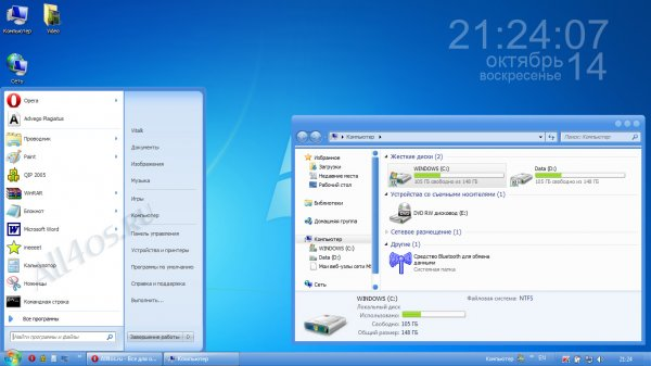 Gel XP Blue - голубая тема для Windows 7
