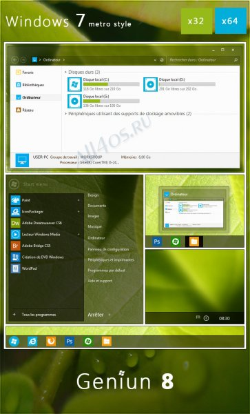 Geniun 8 – зеленая тема для Windows 7