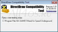 DirectDraw Compatibility Tool – лекарство для старых игр