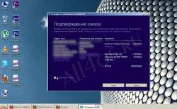 Видео инструкция по переходу на Windows 8 за 469 рублей