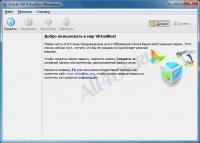 VirtualBox – бесплатная виртуальная машина