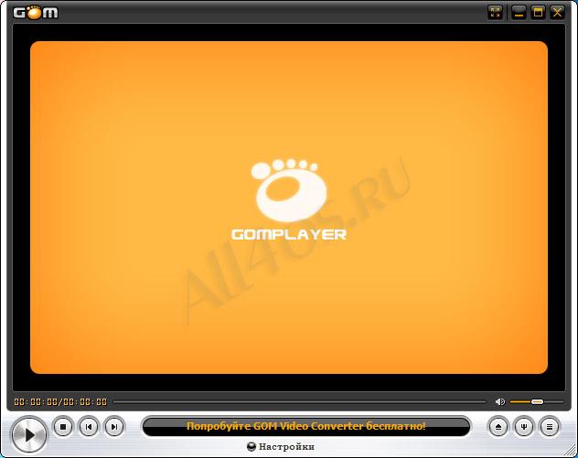 программа скачать видеоплеер - фото 4