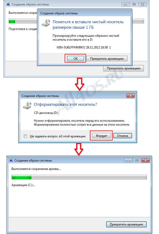 Как создать файл-образ операционной системы - Psvdesign.ru