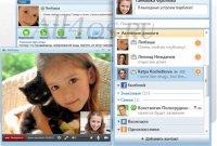 Mail.Ru Агент - видеосвязь и голосовое общение