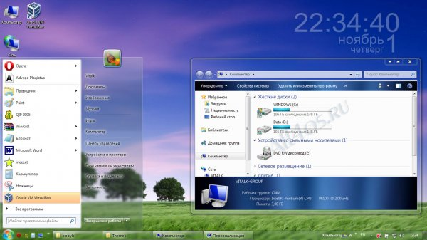 Ezlo port - ����������� ���������� ���� ��� Windows 7
