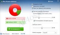 Wise Memory Optimizer - программа для очистки оперативной памяти